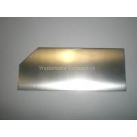 Westerbeke, Baffle, manif w13-21 5-47/64 lg, 024843