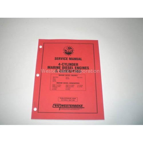 yanmar 6ly2a stp parts manual